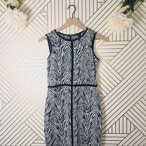 Ann Taylor | Zebra Print Cocktail Dress